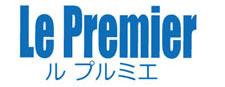 Le Premier 田中恵子